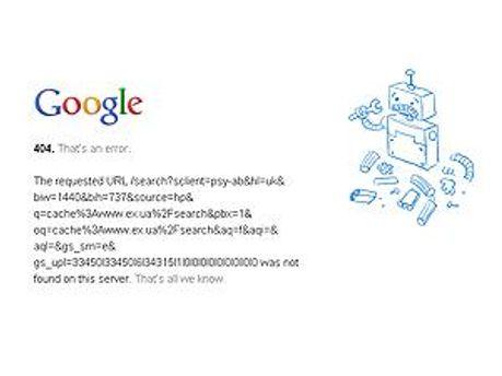 Принтскрін сторінки 404 Google