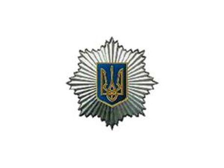 Сайт МВД Украины пока