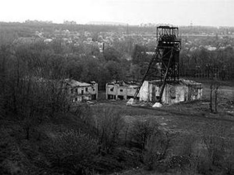 Закриття вугільних підприємств веде до депресивності територій