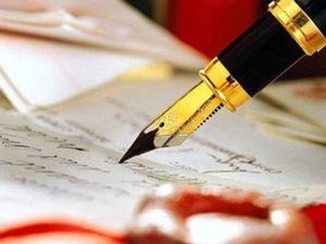 Закон о строительстве подписан