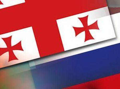 Росія очікує реакції Тбілісі