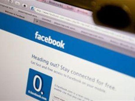 Заблокували соціальну мережу