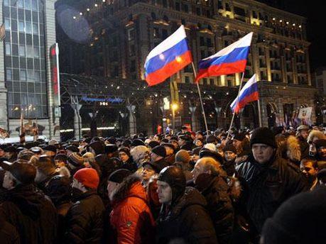 Акція в підтримку Путіна завершилась, тривають акції протести