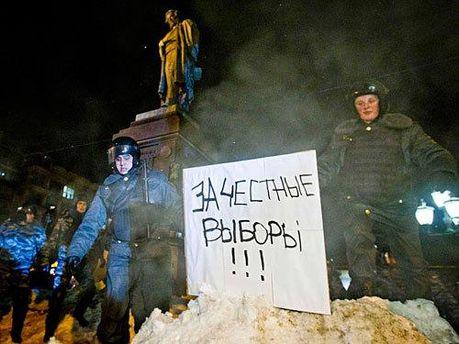 Оппозиционеров выгнали с Пушкинской площади