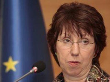 Кетрин Эштон
