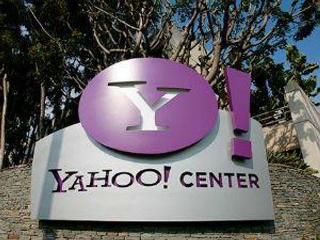 Yahoo готується до реорганізації