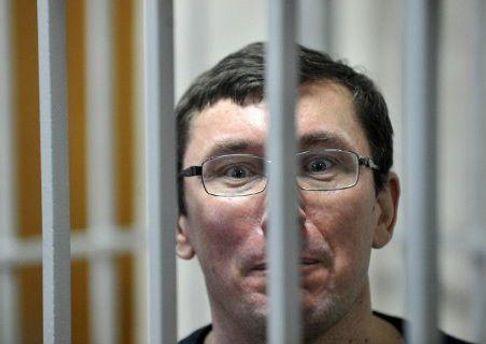 Юрий Луценко собирается обжаловать незаконный арест