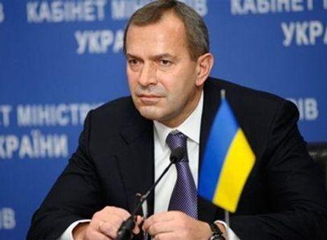 Клюев хочет конструктивного диалога власти и оппозиции