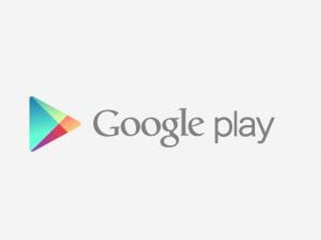 Логотип хмарного сервісу Google Play