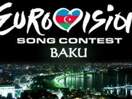 Цьогоріч Євробачення пройде в Баку