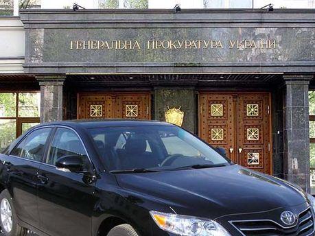 Правительство не разрешало Генеральной прокуратуре покупать Toyota