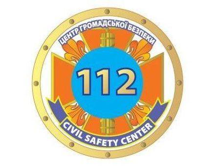 Система 112 є міжнародним стандартом