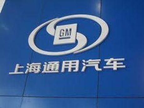 GM збільшив продажі на 30%
