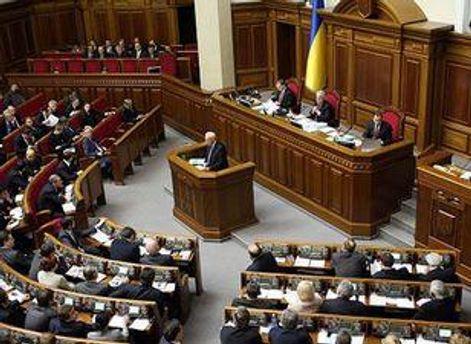 Рада врешті візьметься за резолюцію ПАРЄ
