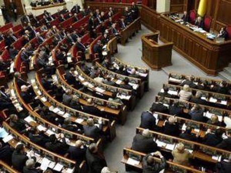 Депутаты в зале заседаний