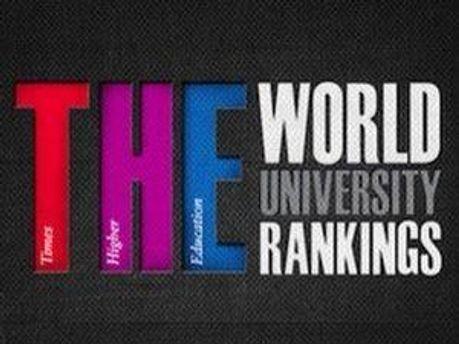 Науковці вважають цей рейтинг одним з найавторитетніших