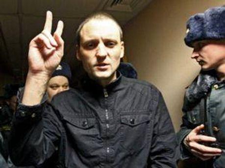 Своєї провини Удальцов не визнав.