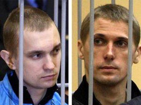 ЕП призывает помиловать Ковалева и Коновалова