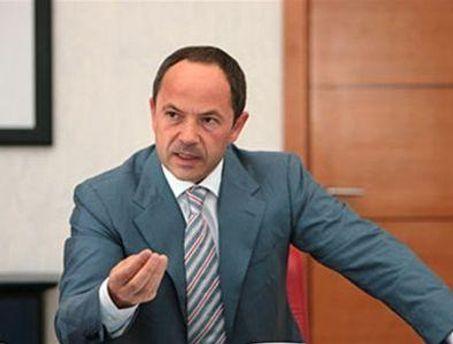 Тігіпко поставив ультиматум керівництву