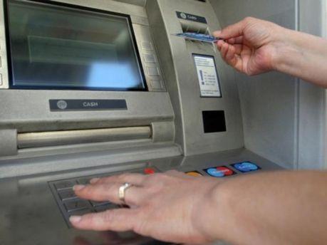 Банкомати видаватимуть тисячу гривень з вкладів колишнього Ощадбанку СРСР