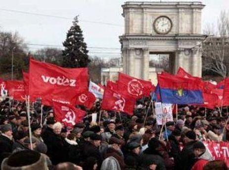 Комуністи проводять Соціальний марш