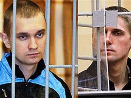 Казненные в Беларуси Ковалев и Коновалов