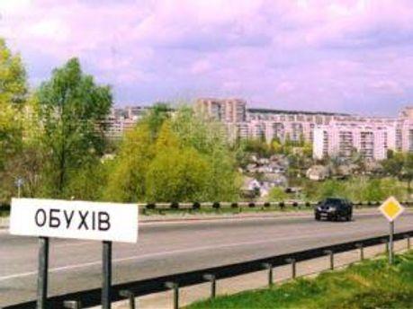 Жители города Обухов будут избирать мэра