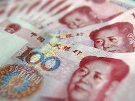 Лагард посоветовала Китаю внедрять гибкую валютную систему