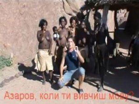 Кадр із відео