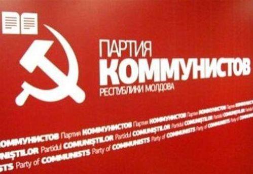 Коммунисты в Молдове являются крупнейшей оппозиционной партией