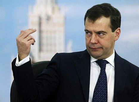 Президент РФ Дмитро Медведєв