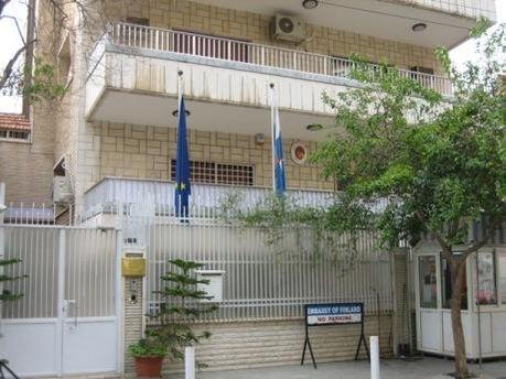Здание посольства Финляндии в Дамаске