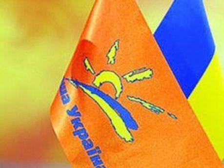 У партії заявляють, що про потреби українського народу не йдеться