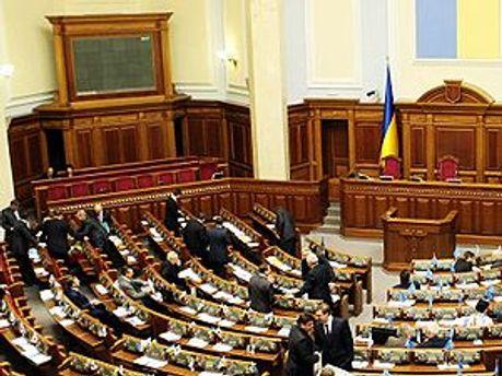 Сесійна зала Верховної Ради
