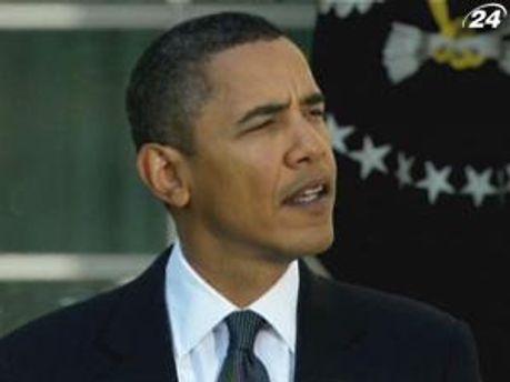 Обама прибере