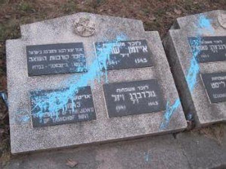 Іменні плити біля Меморіалу жертвам Голокосту