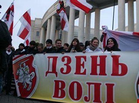 У Білорусі відзначають День волі