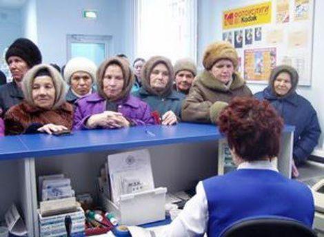 На увеличение пенсий потратят 2 миллиарда гривен