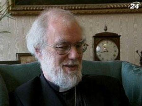 Архієпископ Кентерберійський Ровен Вільямс
