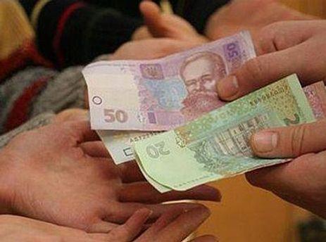 Долг по зарплате превысил миллиард гривен