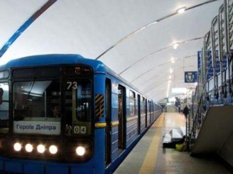 Київметробуд збудує ще 12 станцій