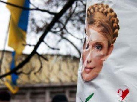 Пенитенциарная служба: Тимошенко принимает лекарства на свое усмотрение