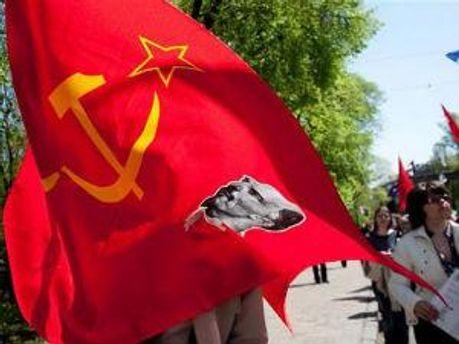 Прапор комуністів