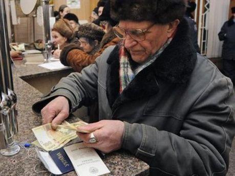 Пенсии повысят на 45 гривен