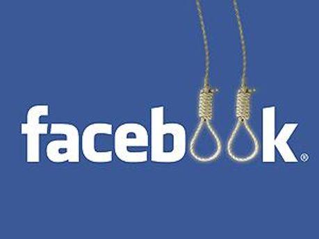 В Facebook фокусируют работу на борьбе с суицидами