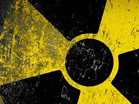 Знак радіації