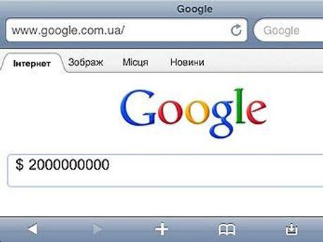 Скріншот сторінки Google у мобільному браузері Safari