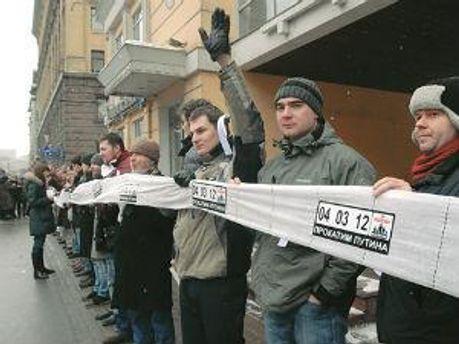Опозиціонери в Москві