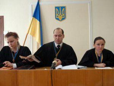 Судове засідання