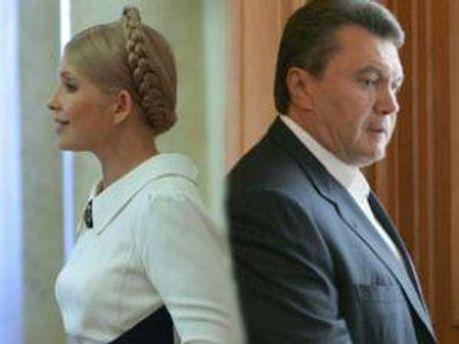 Юлія Тимошенко та Віктор Янукович